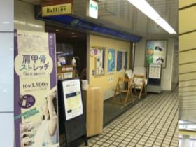 新宿メトロ店の最後の日